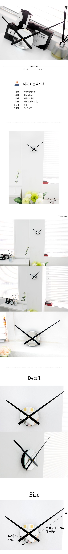 미러바늘벽시계 - 스위트하트, 300,000원, 벽시계, 디자인벽시계